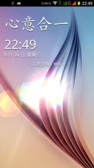 中兴N986刷机包 基于官方 三星Galaxy S6美化版V1.0 适合长期使用截图