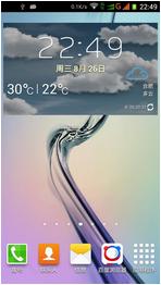 中兴N986刷机包 基于官方 三星Galaxy S6美化版V1.0 适合长期使用