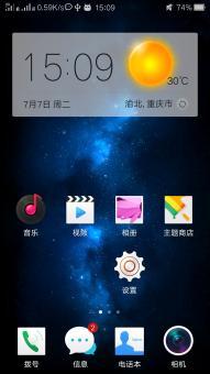 佳域JY-S3刷机包 移植Color OS2.1 浑然天成 清新UI 美观简洁截图