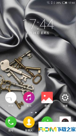 努比亚Z9 MINI刷机包 基于Android5.11版本 完美ROOT 深度精简 原汁原味截图