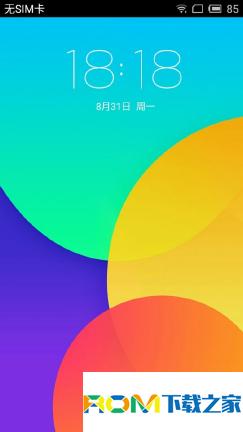 HTC G14/G18 刷机包 Flyme OS 4.5.2.1R发布 优化流畅 唯美清晰截图
