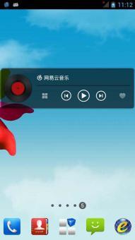 中兴U5刷机包 基于官方4.1.2 锁屏农历显示 虚拟键盘 中兴屏幕助手 精简稳定 流畅省电截图
