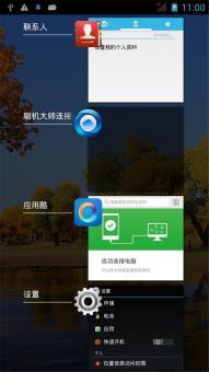 中兴N5刷机包 基于官方原厂优化 高级功能 性能优化 美化UI 简洁流畅截图