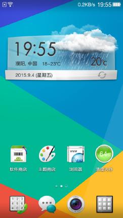 OPPO R2017 刷机包 正式版V150715 下拉农历 网速开关 UI美化截图