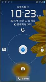 华为U9500刷机包 基于官方 高级设置 魔趣列表动画 流量显示 网速开关 优化流畅