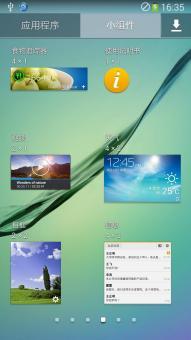 三星(Galaxy Grand 2)G7108刷机包 全局S6风格 功能完整 优化 省电 稳定截图