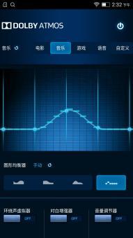 联想乐檬K3 Note刷机包 基于官方1536 杜比音效 sd卡限制解除 改善滑动 超级省电版截图