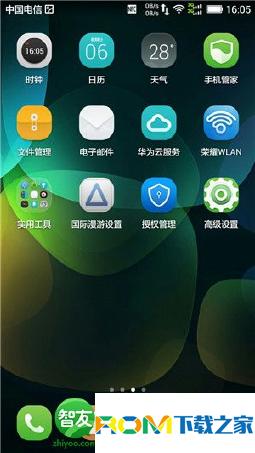 华为荣耀畅玩4C电信版刷机包 基于官方B162 EMUI 3.0 下拉农历 多功能高级设置 稳定省电截图