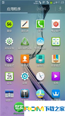 华为B199刷机包 基于官方B321 4.4.2 三星 Galaxy S6美化版 优化美化 官改精品截图