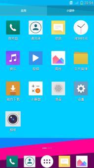酷派8750刷机包 LG G4 UI 多项优化 多项美化 网速自定义显示 极致稳定性截图