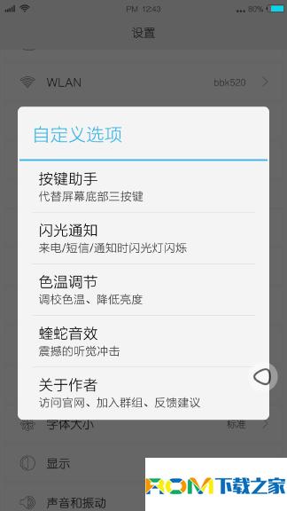 红米Note移动版刷机包 MIUI7 5.9.14 完美ROOT 主题破解 按键助手 色温调节 清新美观 美化版截图