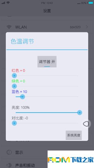 小米红米Note刷机包 联通版 MIUI7 5.9.14 完美ROOT 主题破解 按键助手 全新字体 美观清新截图