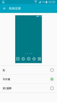 三星I9500刷机包 基于官方 完美ROOT 下拉农历显示 优化SD卡 适度精简 稳定流畅截图