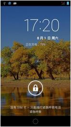 中兴U950刷机包 基于官方4.0.4 V4音效 HOST屏蔽广告 高级设置 流畅顺滑
