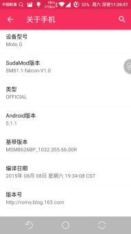 摩托罗拉XT1093刷机包 基于SudaMod1.1 Lollipop5.1.1 Root权限 急速 流畅 稳定截图