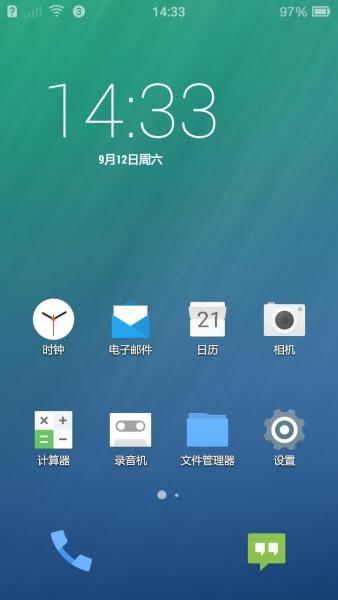 小米3移动版刷机包 最美FIUI来袭 超清新UI界面 多功能增强 用了的都说好截图