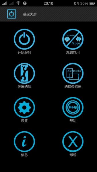 小米3刷机包 联通+电信版 超清新UI界面 震撼高级设置 多功能增强 最美FIUI来袭 截图