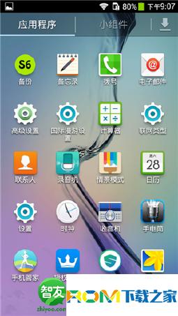 华为C8816刷机包 基于官方B186 全局三星Galaxy S6美化版 流畅顺滑 稳定省电截图