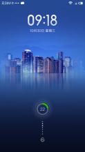 HTC One X (G23)刷机包 移植于MIUI 适度精简优化 稳定流畅省电 值得一试