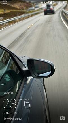 华为荣耀3C 1G移动版刷机包 基于官方B265 完整ROOT 来电闪光灯 优化流畅 简约清爽截图