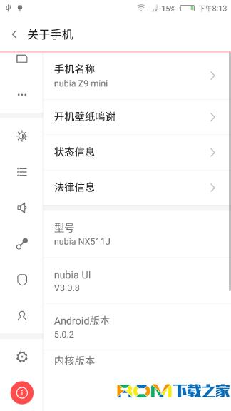 努比亚Z9 Mini刷机包 基于官方V3.16 多功能 性能模式 夜间模式 细节调整 流畅省电截图