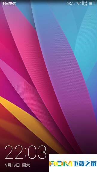 华为荣耀7移动4G版刷机包 官方B173固件解包制作 EMUI3.1 全局优化美化 稳定流畅截图