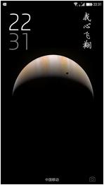 酷派锋尚(Y80D)刷机包 CoolUI6.0 状态栏沉浸 IOS8特效 主题破解 完美功能 极致流畅