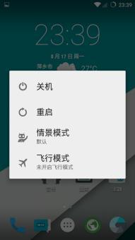 酷派锋尚(Y76)刷机包 移植CM12 安卓5.1 Lollipop 卡片多任务 流畅省电 完美体验截图
