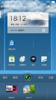 OPPO 1100(联通4G) 刷机包 基于官方V150514最新正式版 ColorOS 2.0 优化流畅截图