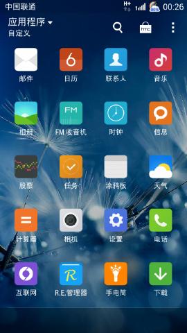 HTC One M7 801e 刷机包 基于官方最新Sense精简优化 超级省电流畅 官方包截图