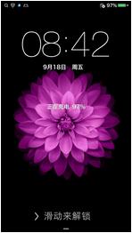 酷派大神F1(移动版)刷机包 深度移植华为EMUI3.0 仿IOS8美化加 精简优化 流畅省电