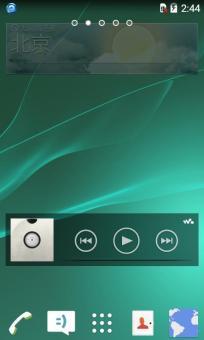 索尼LT28h刷机包 基于官方 完整ROOT权限 独家美化 适度精简 流畅省电截图
