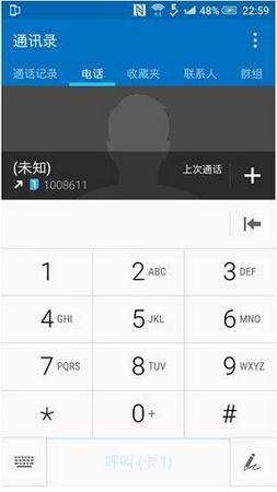 HTC 802t 刷机包 基于官方最新固件 安卓5.0.2 完整Sense7.0 原汁原味 省电流畅 长期使用截图