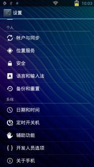红米移动版刷机包 MIUI7开发版5.9.19 自动ROOT 主题破解 完美音质 清爽稳定截图