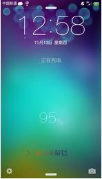 华为U9510E刷机包 MIUI开发版 稳定省电 精简流畅 全新体验 优化美化