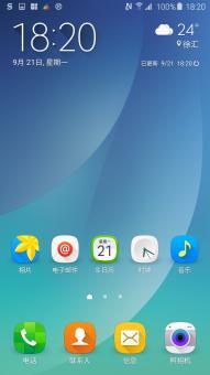 三星Galaxy Note5(N9200)刷机包 基于官方 完整ROOT权限 适度精简 全新体验 初尝版截图