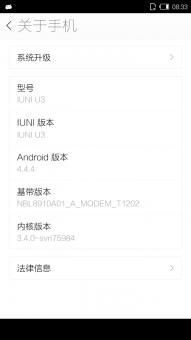 IUNI U3 刷机包 基于官方 全局高仿Amigo OS 深度优化 适度精简 简洁易用截图