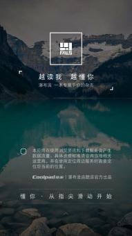 酷派大神Note刷机包 基于官方063 CoolUI6.0 完美ROOT 适度精简 大运存 优化美化截图