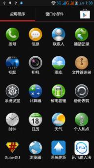 中兴V970刷机包 基于联想乐OS Android4.0.4 完美ROOT权限 流畅稳定 完美无BUG截图