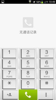 华为U9508刷机包 基于官方B804 全局三星Galaxy S6风格 稳定流畅 美化版截图