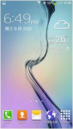 华为U9508刷机包 基于官方B804 全局三星Galaxy S6风格 稳定流畅 美化版