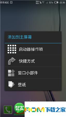 努比亚Z9 Mini刷机包 基于官方V3.53固件 全局三星S6风格 细腻流畅 美化版截图