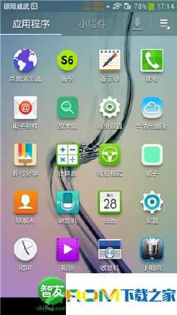 华为Mate联通版刷机包 基于官方B331 EMUI3.0 全新体验 三星Galaxy S6美化版V1.0截图
