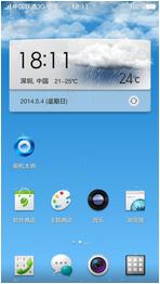 OPPO A31u(联通4G版)刷机包 ColorOS V150527最新正式版固件 全网首发
