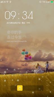三星I9300刷机包 基于YunOS最新版定制 天气锁屏 T9中文拨号 清爽、 省电、流畅截图