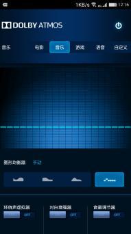 酷派大神F2全高清版刷机包 基于官方067 网速显示 杜比音效 官方精简 清新美化 稳定省电截图