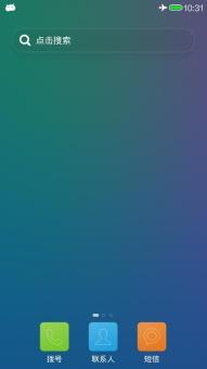 酷派8295M刷机包 MIUI稳定版 美化加强 IOS风格锁屏 精简优化 简约清新 细腻流畅截图