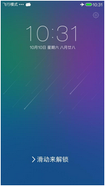 酷派8295M刷机包 MIUI稳定版 美化加强 IOS风格锁屏 精简优化 简约清新 细腻流畅