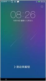 酷派7295C刷机包 MIUI稳定版 简约清新 IOS风格锁屏 精简优化 极致细腻 省电流畅