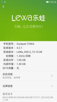 酷派7296S刷机包 深度移植乐蛙OS6 DIY稳定版 精简优化 细腻流畅体验截图